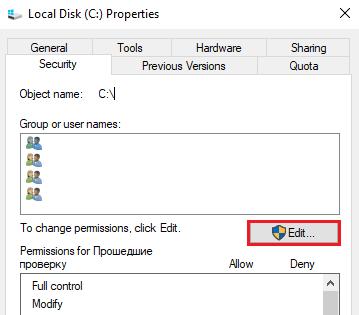 Disk security properties