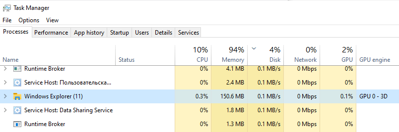 File Explorer in Task Manager